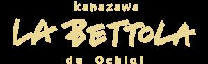 kanazawa la bettola da Ochiai